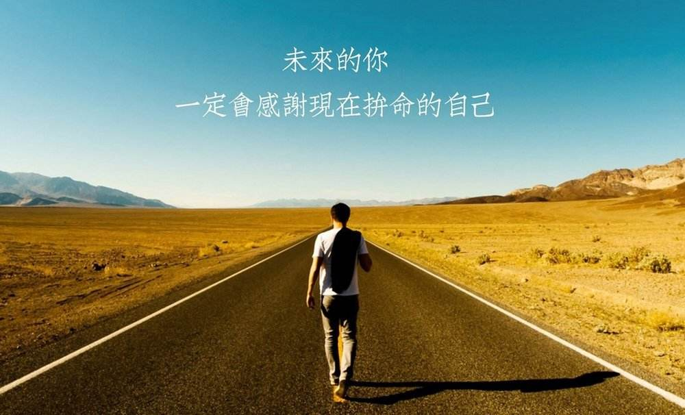 "The road of my thought iteration--""xi'an Wina manager Li"" speech in Vanch"