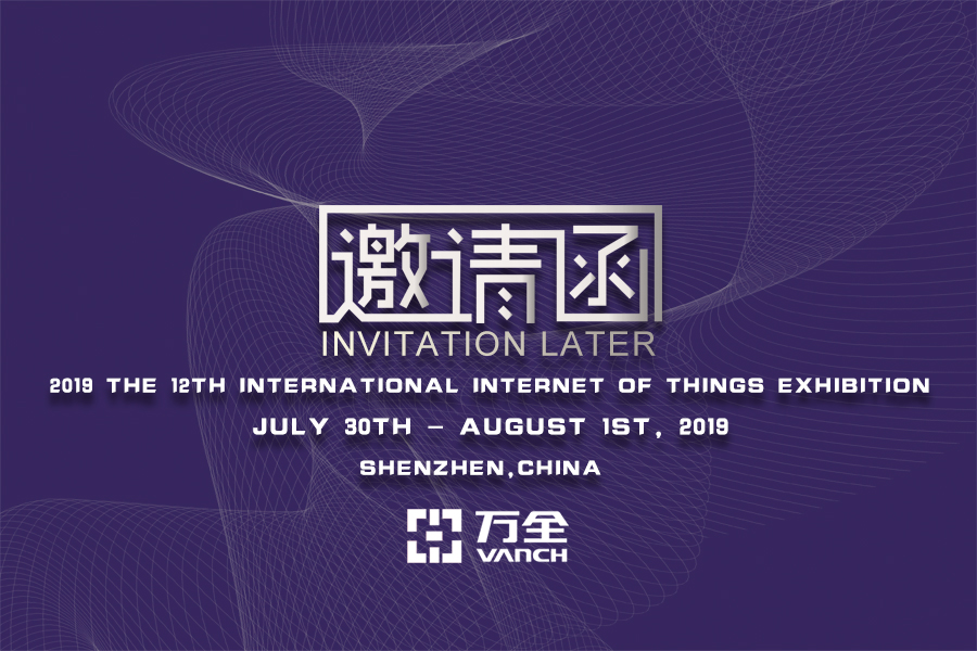 VANCH Intelligent will exhibit in the 12th Shenzhen International Internet of Things Expo in 2019.
